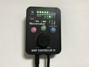 ウェーブポンプのコントローラ