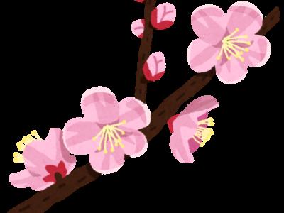 春を感じさせるイラスト