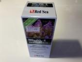 レッドシーの硝酸塩除去剤