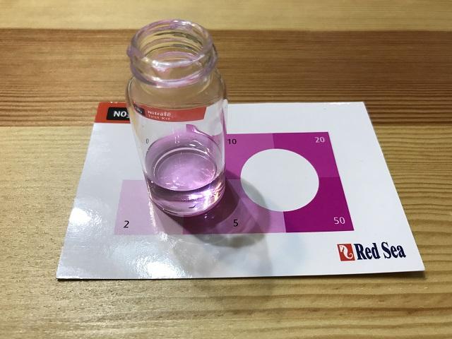 レッドシーの硝酸塩濃度測定キット
