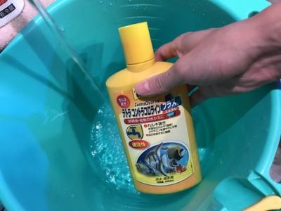 水道水と塩素除去剤