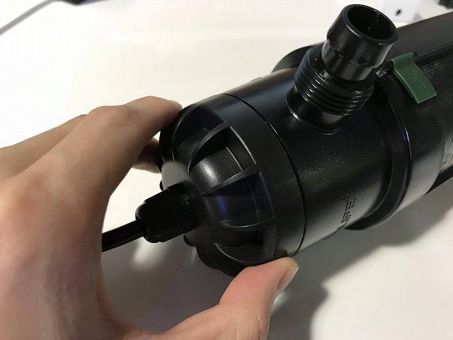 ターボツイストZ ランプの取り替え1