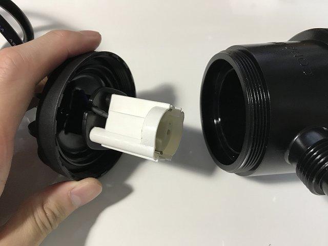 ターボツイストZ ランプの取り替え2