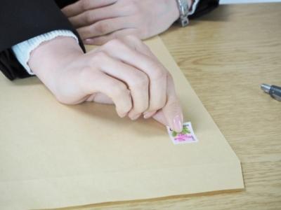 封筒に切手を貼る