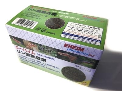 エーハイムのリン吸着剤