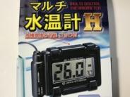 日本動物薬品のマルチ水温計H