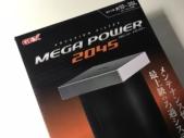 GEXの小型水槽向け外部式フィルター「メガパワー2045」