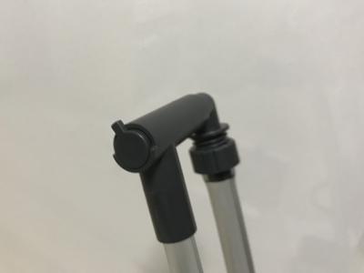 メガパワー2045の排水調節付きL字パイプ