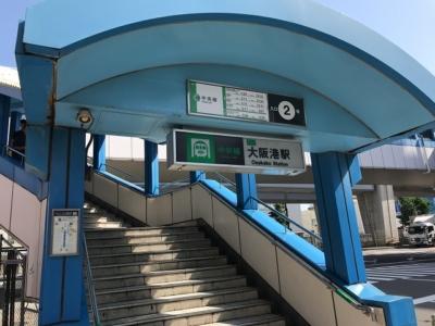 大阪メトロ「大阪港」