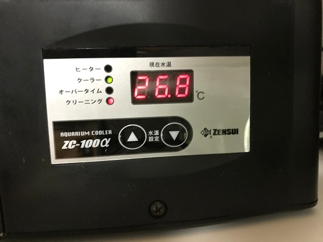 ZC-100αの液晶部
