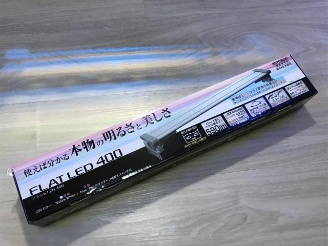 コトブキ フラットLEDのパッケージ