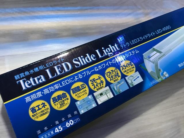 テトラLEDスライドライトのパッケージ