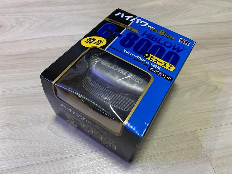 エアーポンプ「キョーリンC-8000」、パッケージ