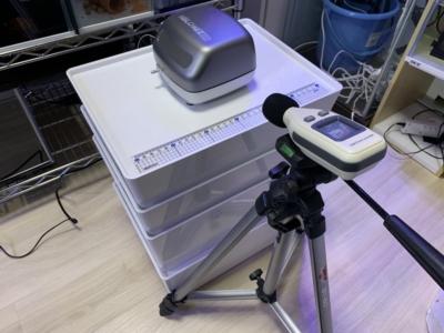 エアーポンプ「キョーリンC-8000」の騒音チェック