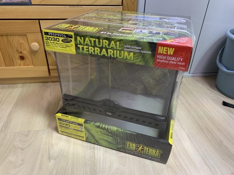 グラステラリウム 3030、パッケージ