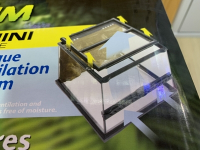 グラステラリウム 3030、パッケージの通気性