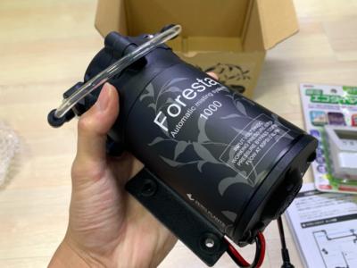 ミスティングシステム:フォレスタ(foresta)の加圧ポンプサイズ感