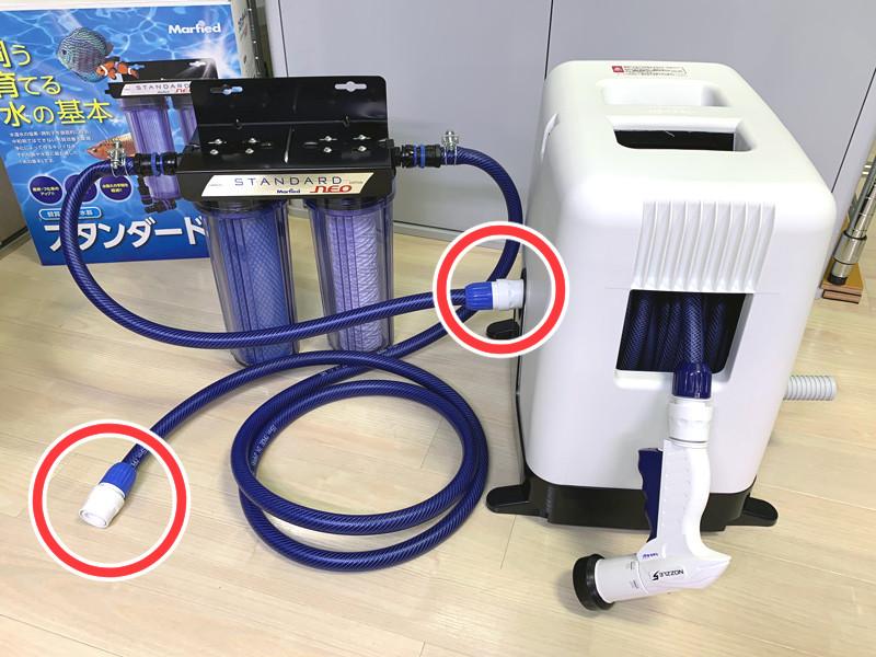 ホースリールと接続された浄水器の写真その2